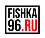 Fishka96.ru