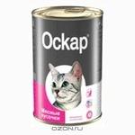 """Консервы для собак """"Оскар"""" мясные кусочки"""