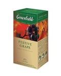 Чай Greenfield Festive Grape