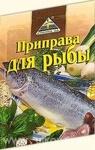 Приправа Cykoria для рыбы 40г