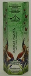 Чай Конфуций Зеленая радуга зеленый крупнолистовой
