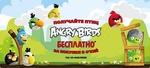 Акция гипермаркета «ОКЕЙ» «Angry Birds в «О'КЕЙ»