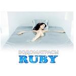 Водяные кровати Ruby (США)
