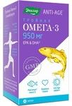 Тройная омега-3 (950 мг) Эвалар