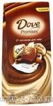 Шоколад Dove Promises Ассорти молочный шоколад 16