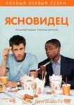 """Сериал """"Ясновидец"""" (2006)"""