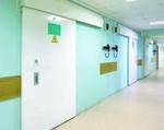 Центр здоровья №8, Москва