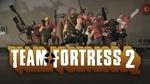 """Игра """"Team Fortress 2"""""""