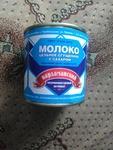 """Сгущенное молоко """"Карламанский"""""""