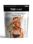 Смесь бобовая Arabic mix Yelli Chef