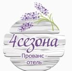 """Отель """"Прованс отель """"4 сезона"""", Серпухов, Россия"""