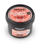 """Маска-очищение для лица """"Вечеринка на Марсе"""" Organic Shop"""