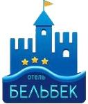 """Отель """"Бельбек"""" 3*, Севастополь, Россия"""