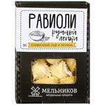 Равиоли Мельников сливочный сыр