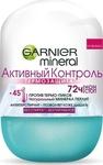 Дезодорант-антиперспирант шариковый Garnier Mineral. Активный контроль. Термозащита.