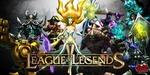 """Игра """"League of Legends"""""""