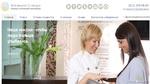Стоматологическая клиника Клиника эстетической стоматологии Atribeaute, Г. Санкт-Петербург
