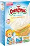 Спеленок Каша гречневая молочная