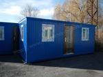 Строй Сити Юг Блок-Модули Завод модульных конструк