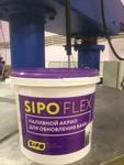 Наливной акрил для реставрации ванн SipoFkex