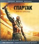 """Сериал """"Спартак: Боги арены"""" (2011)"""