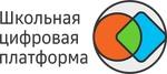 Школьная цифровая платформа, Москва
