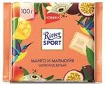 Ritter sport Манго и маракуйя