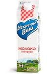 """Молоко """"Искренне ваш"""" отборное"""