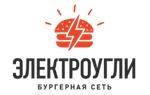 """Кафе """"Бургерная сеть """"ЭЛЕКТРОУГЛИ"""", Москва"""