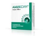 Противовирусное Амиксин (тилорон),125 мг