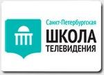 Санкт-Петербургская школа телевидения, Омск (Санкт-Петербургская школа телевидения)