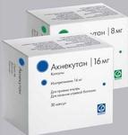 Акнекутан - средство лечения угревой сыпи (Acnecutan)