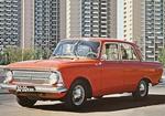Автомобиль Москвич 412, 1997 г.