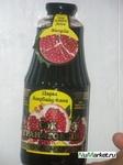 Сок BEL AZ AGRO Гранатовый сок