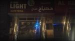 Al Khan Cafeteria Аль Кхан