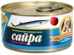 Рыба Капитан вкусов Сайра с добавлением масла