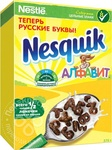 """Сухой завтрак """"Nesquik""""  Алфавит"""
