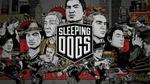 "Игра ""Sleeping Dogs"""