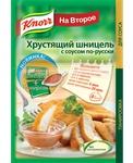 Knorr ХРУСТЯЩИЙ ШНИЦЕЛЬ С СОУСОМ ПО-РУССКИ