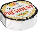 "Сыр мягкий с белой плесенью President ""Камамбер"""
