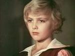 """Фильм """"Сказка о Звёздном мальчике"""" (1983)"""