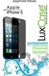 Защитная плёнка на экран LuxCase для Iphone