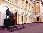 Малый театр, Г. Москва