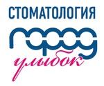 Стоматологическая клиника Город улыбок, Г. Санкт-Петербург