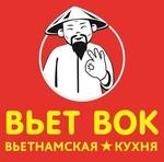 "Кафе ""Вьет Вок"", Г Москва"