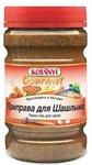 Приправа Kotanyi для шашлыка