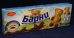 Бисквит «Медвежонок Барни» с шоколадной начинкой