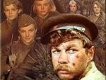 """Фильм """"А зори здесь тихие."""" (1972)"""
