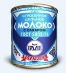 Молоко сгущенное Рогачёвский молочноконсервный ком