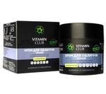 Крем для лица ночной с гиалуроновой кислотой VitaminClub